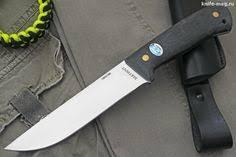 Фотография   Ножи   Ножи, Оружие, Фотографии