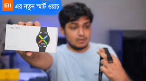 Xiaomi <b>IMILAB KW66 Smart Watch</b> Review | Best watch for fitness ...