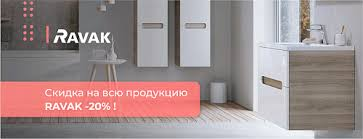 Аксессуары для ванной тип <b>полка</b> в Мосплитке