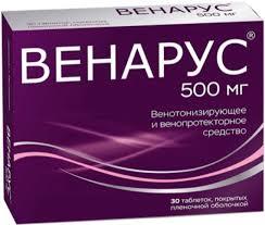 Купить <b>Венарус</b> таб п/об пленочной <b>500мг 30</b> шт оболенское ...