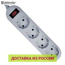 <b>Сетевой фильтр Defender ES</b> Lite 1.8 1,8 м, 4 розетки - купить ...