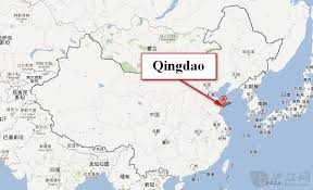 Image result for qingdao