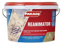 <b>Грунтовка Parade</b> Classic G40 Reanimator (2,5 л) — купить по ...