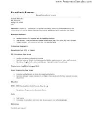receptionist resume sample list of qualifications for receptionist    receptionist resume sample list of qualifications for receptionist