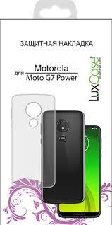 Купить <b>Клип</b>-<b>кейс</b> LuxCase для <b>Motorola Moto</b> G7 Power ...