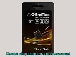 <b>USB Flash Drive</b> 8Gb - <b>OltraMax</b> 90 Mini Black - video dailymotion
