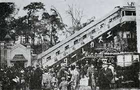 「1877年 - 上野公園で第1回内国勧業博覧会」の画像検索結果