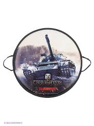 <b>Ледянка World of</b> Tanks S-S 2561226 в интернет-магазине ...