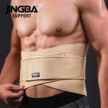 <b>JINGBA SUPPORT</b> Sport Sweat <b>Waist support belt</b> Abdominal <b>waist</b> ...