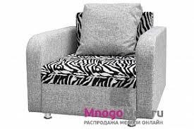 Купить кресла-кровати в Москве <b>недорого</b>, каталог кресел ...