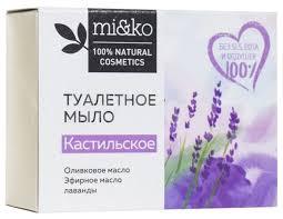 <b>Мыло Кастильское</b>, 75 г, Мико — купить в интернет-магазине ...