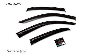 Ветровики на Faw Besturn X80, артикул: <b>F11018</b>   Кобра тюнинг
