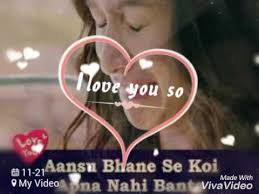 Ehsaas nahi Tujhko Main Pyar Karu Kitna full song - YouTube
