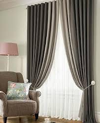 Купить готовые комплекты штор с тюлем недорого в Пскове ...