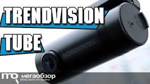<b>TrendVision TUBE</b> обзор видеорегистартора Wi-Fi - YouTube