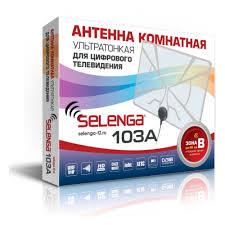 <b>Антенна</b> комнатная <b>Selenga 103A</b> — купить в интернет-магазине ...