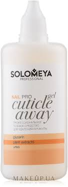 <b>Solomeya Pro Cuticle</b> Away <b>Gel</b> - <b>Гель</b> для удаления кутикулы ...