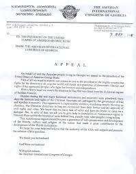 financial aid appeal letter best letter examples email this tags appeal letter example for financial aid kmg5d7d6