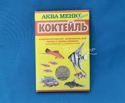 Купить <b>Корм</b> для рыб <b>Аква меню Коктейль</b> для аквариумных рыб ...