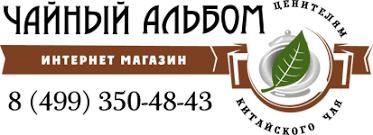 <b>Термос Kamille</b> 500мл из нержавеющей стали (салатовый)
