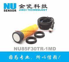 <b>FREE SHIPPING</b> SR-150N Photoelectric switch sensor. #FREE ...