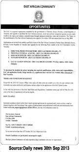 cover letter director productive sectors principal internal auditor research east african communityit auditor job description internal auditors job description