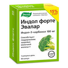 Эвалар <b>Индол Форте</b> капсулы <b>100 мг</b> 60 шт купить по цене 988,0 ...