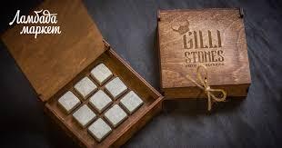 <b>Камни</b> для виски в магазине «My best box» на Ламбада-маркете