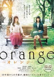 「orange映画画像」の画像検索結果