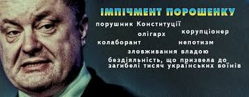 Ситуация ухудшается. Мы можем получить замороженный конфликт в Украине на годы, - премьер Люксембурга - Цензор.НЕТ 5148