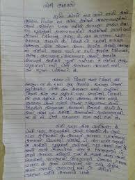 adarsh vidyarthi essay in gujaratian error occurred