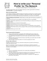 skills profile resume how to write a resume no experience or examples of professional profiles how to write a resume no experience college how to write