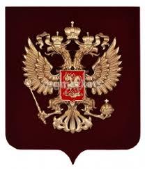 <b>Плакетки подарочные</b> купить в Краснодаре (от 552 руб.) 🥇