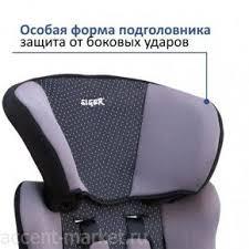 <b>Автокресло SIGER КОСМО</b> (9-36кг, <b>гр</b>.1-2-3) (серый)