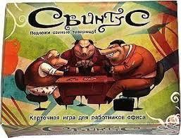 <b>Настольная игра Свинтус</b> - купить <b>игру Свинтус</b> в интернет ...