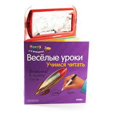 Идеи подарков строителю<br>Идеи подарков своими руками из флористической бумаги<br>