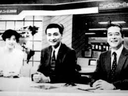 「1985年 - 『ニュースステーション』」の画像検索結果