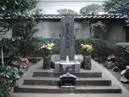 「平将門」の画像検索結果