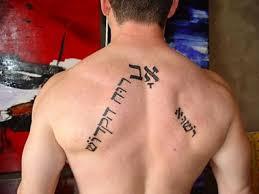 Tattoo Phrases: Asian Wisdom, Buddhist Proverbs, Christian Quotes ... via Relatably.com