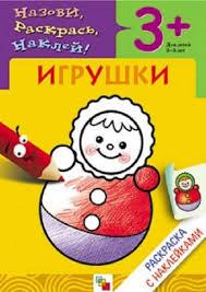 <b>Мигунова</b>, <b>Наталья Алексеевна</b>