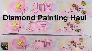 <b>5D DIY Diamond</b> Painting Haul <b>Homfun</b> Ali Express   Arts & Crafts ...