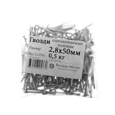 <b>Гвозди толевые евро</b> 2.8х50 мм, 0.5 кг в Иркутске – купить по ...