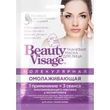 <b>Тканевая маска для</b> лица ФИТОкосметик Beauty Visage ...