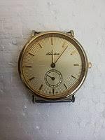 <b>Часы</b> наручные и карманные <b>Adriatica</b> в России. Сравнить цены ...