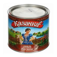 <b>Эмаль Казачка ПФ</b>-<b>266</b>, <b>жёлто</b>-<b>коричневая</b>, 1,9 кг - купить в ...