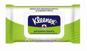 <b>Салфетки влажные Kleenex</b> антибактериальные 40шт - купить с ...