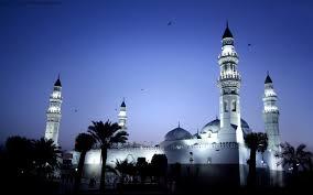 Hasil gambar untuk i masjid quba