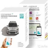Товары АвтоIMAGE – 32 товара | ВКонтакте