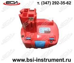 ООО БСИ-Инструмент, <b>Аккумуляторы</b> для электроинструмента ...