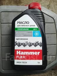 <b>Масло</b> для <b>пильных</b> цепей <b>Hammer</b> Flex - Прочие <b>масла</b> во ...